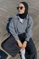 Elif'in Puffy Gömlek Kombini - Thumbnail